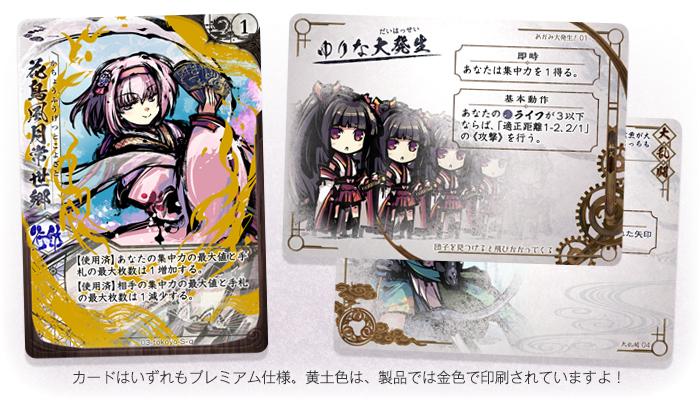 各種カード
